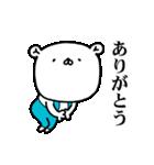 ゆうちゃんGO!(個別スタンプ:06)