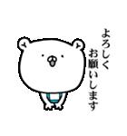 ゆうちゃんGO!(個別スタンプ:07)
