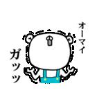 ゆうちゃんGO!(個別スタンプ:09)