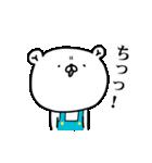 ゆうちゃんGO!(個別スタンプ:10)