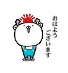ゆうちゃんGO!(個別スタンプ:29)