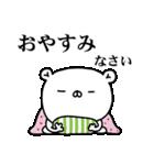 ゆうちゃんGO!(個別スタンプ:30)