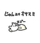 <じゅんさん>に贈るくまスタンプ(個別スタンプ:02)