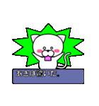 『あき』専用の名前スタンプ(個別スタンプ:08)
