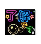 動く!毎日使う言葉(ネオンサイン)(個別スタンプ:03)