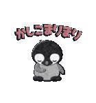 ペンギンのアップリケ01(個別スタンプ:04)