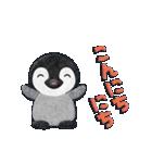 ペンギンのアップリケ01(個別スタンプ:06)