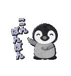 ペンギンのアップリケ01(個別スタンプ:07)