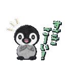 ペンギンのアップリケ01(個別スタンプ:09)