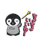 ペンギンのアップリケ01(個別スタンプ:11)