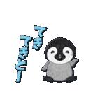 ペンギンのアップリケ01(個別スタンプ:12)