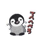 ペンギンのアップリケ01(個別スタンプ:13)