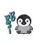 ペンギンのアップリケ01(個別スタンプ:14)