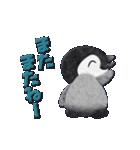 ペンギンのアップリケ01(個別スタンプ:15)