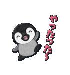 ペンギンのアップリケ01(個別スタンプ:17)