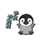 ペンギンのアップリケ01(個別スタンプ:18)