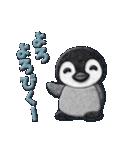 ペンギンのアップリケ01(個別スタンプ:19)