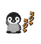 ペンギンのアップリケ01(個別スタンプ:20)