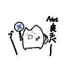 ぷにいぬ オオシバさん(個別スタンプ:2)