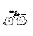 ぷにいぬ オオシバさん(個別スタンプ:3)