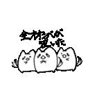 ぷにいぬ オオシバさん(個別スタンプ:4)