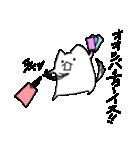 ぷにいぬ オオシバさん(個別スタンプ:5)