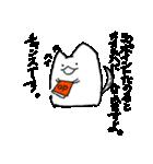 ぷにいぬ オオシバさん(個別スタンプ:6)