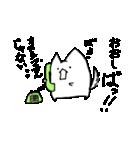 ぷにいぬ オオシバさん(個別スタンプ:7)