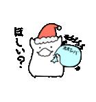 ぷにいぬ オオシバさん(個別スタンプ:8)