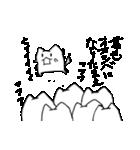 ぷにいぬ オオシバさん(個別スタンプ:9)