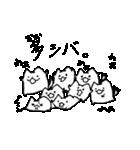 ぷにいぬ オオシバさん(個別スタンプ:13)