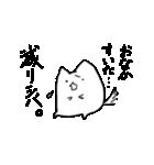 ぷにいぬ オオシバさん(個別スタンプ:14)