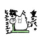 ぷにいぬ オオシバさん(個別スタンプ:15)