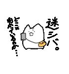 ぷにいぬ オオシバさん(個別スタンプ:16)