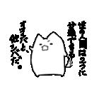ぷにいぬ オオシバさん(個別スタンプ:18)