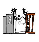 ぷにいぬ オオシバさん(個別スタンプ:19)