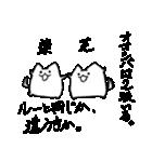 ぷにいぬ オオシバさん(個別スタンプ:20)
