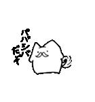 ぷにいぬ オオシバさん(個別スタンプ:22)