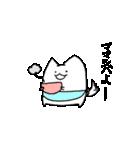 ぷにいぬ オオシバさん(個別スタンプ:23)