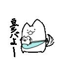 ぷにいぬ オオシバさん(個別スタンプ:25)