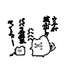 ぷにいぬ オオシバさん(個別スタンプ:26)