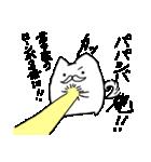 ぷにいぬ オオシバさん(個別スタンプ:27)