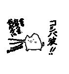 ぷにいぬ オオシバさん(個別スタンプ:28)
