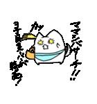ぷにいぬ オオシバさん(個別スタンプ:29)