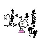 ぷにいぬ オオシバさん(個別スタンプ:30)