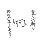 ぷにいぬ オオシバさん(個別スタンプ:31)