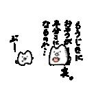 ぷにいぬ オオシバさん(個別スタンプ:32)
