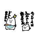 ぷにいぬ オオシバさん(個別スタンプ:33)