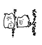 ぷにいぬ オオシバさん(個別スタンプ:34)