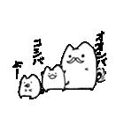 ぷにいぬ オオシバさん(個別スタンプ:35)